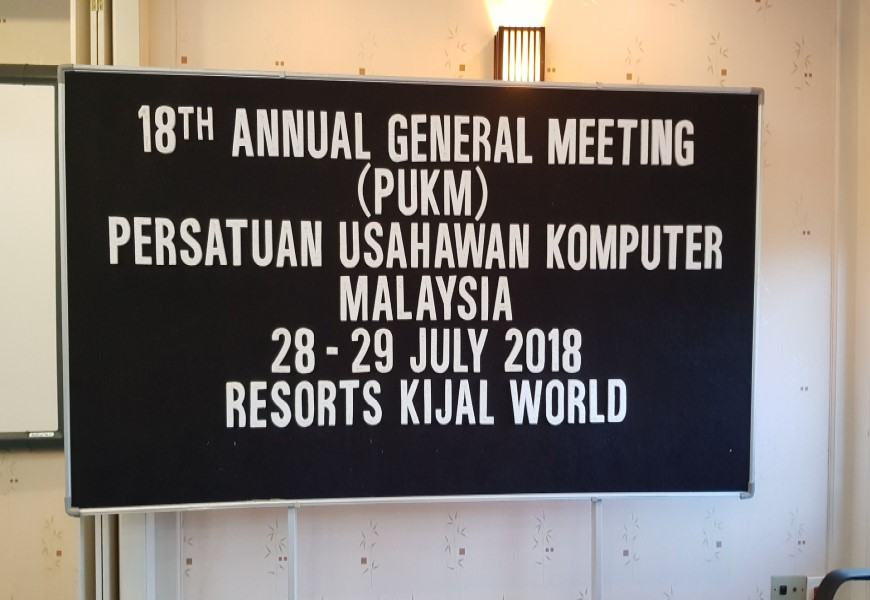 18th-agm-main
